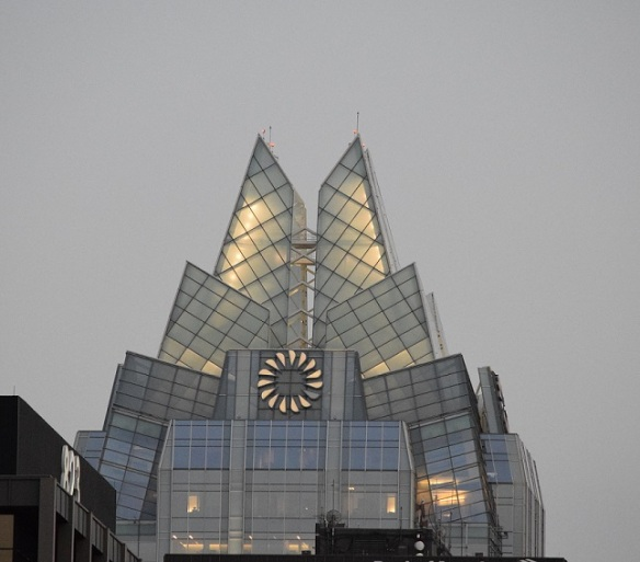 The top of the Frost Bank Building in Austin, Texas