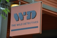 At The Wild Detectives in the Bishop Arts District, Dallas, Texas