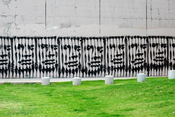 Art in Public Places (2)